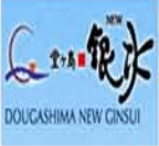 New Ginsui Hotel & Resort